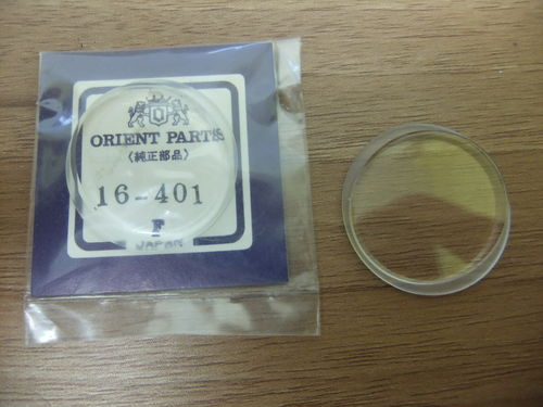 OVAL UNDERLAY - GLASS - OUTER 27.7MM - INNER 26.8MM X 23.9MM - K801 - ORIENT PARTS 16-401